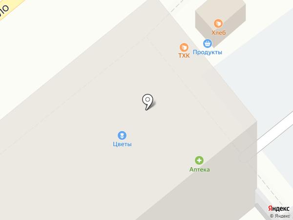 Магазин канцелярских товаров и комплектующих для компьютеров на карте Тулы
