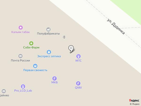 Джинсовый мир на карте Москвы