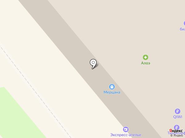 АЛОЭ на карте Тулы