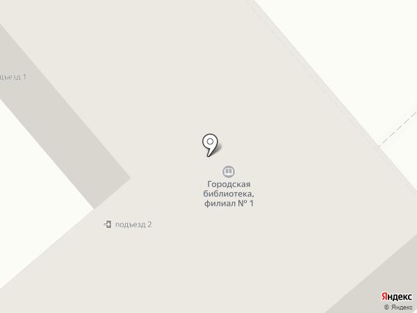 Детская библиотека №2 на карте Видного