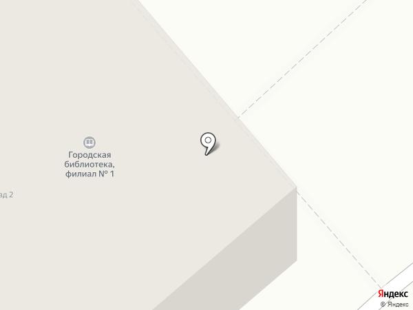 Библиотека №1 на карте Видного