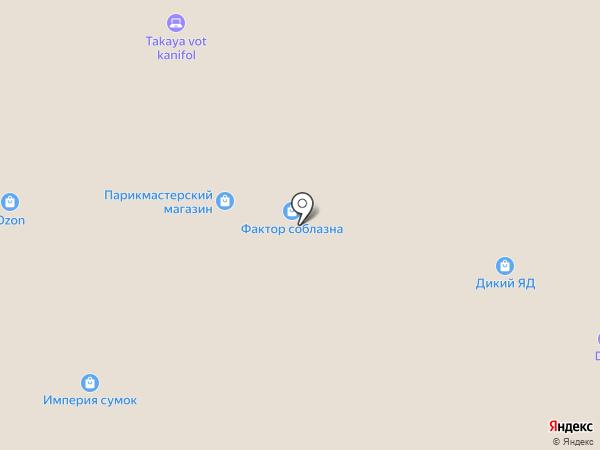 Магазин бижутерии и косметики на карте Тулы