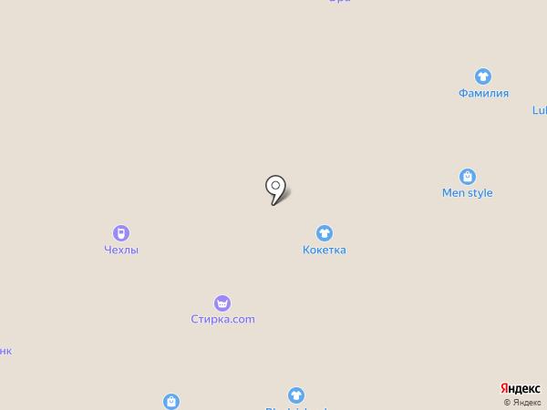 MENstyle на карте Тулы