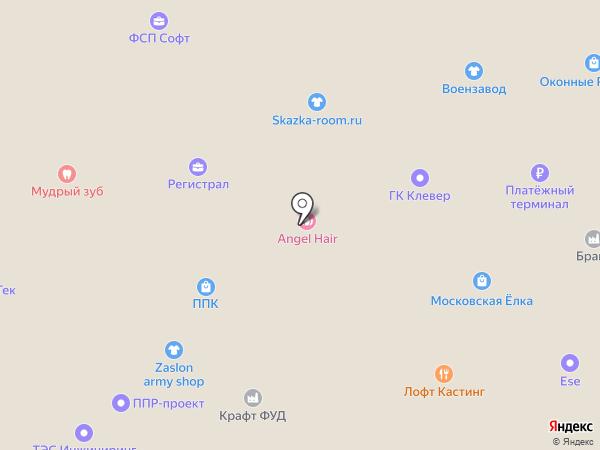 Мастер Деньги на карте Москвы