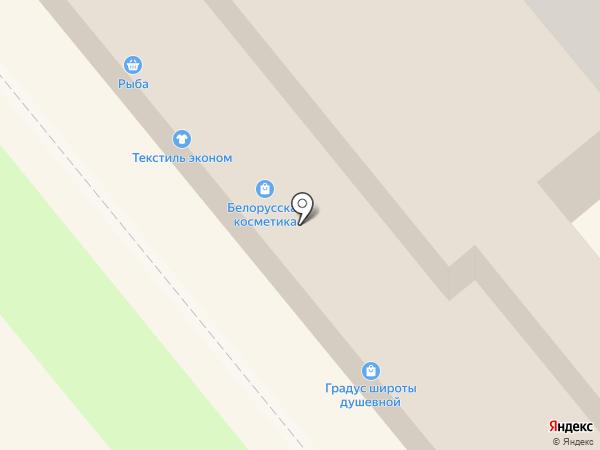 Магазин рыбы на карте Тулы
