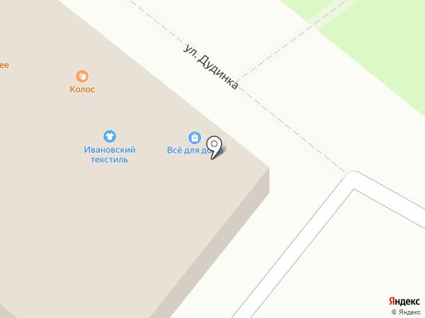 ЛИДЕР ТОРГ на карте Москвы
