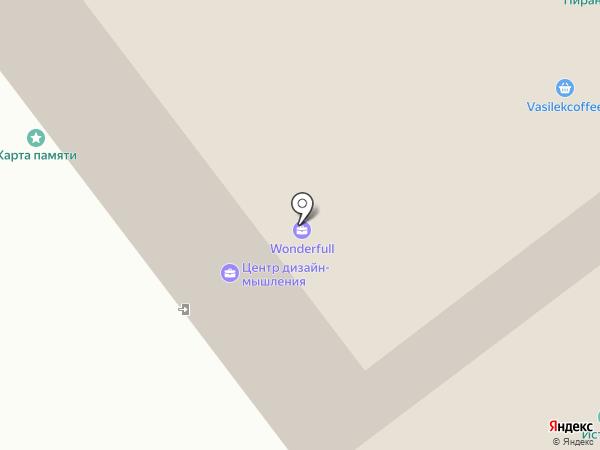 Moscow Digital Academy на карте Москвы