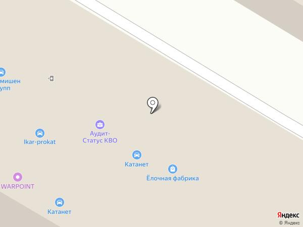 ACROSS на карте Москвы