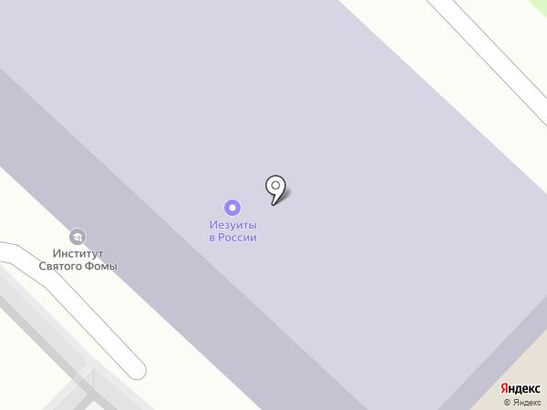 Институт Святого Фомы на карте Москвы