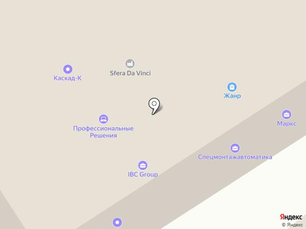 Smartdeco на карте Москвы