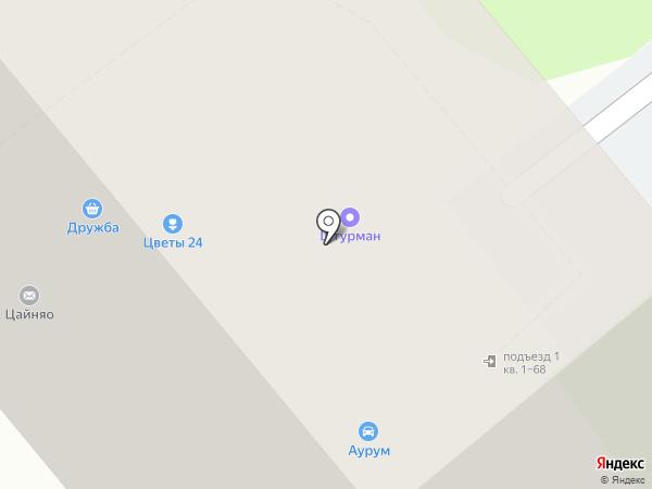 Бриг+ на карте Москвы