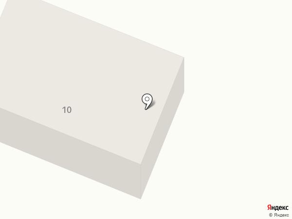 САВАС на карте Видного