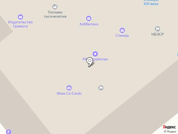 Im-Logistics на карте Москвы