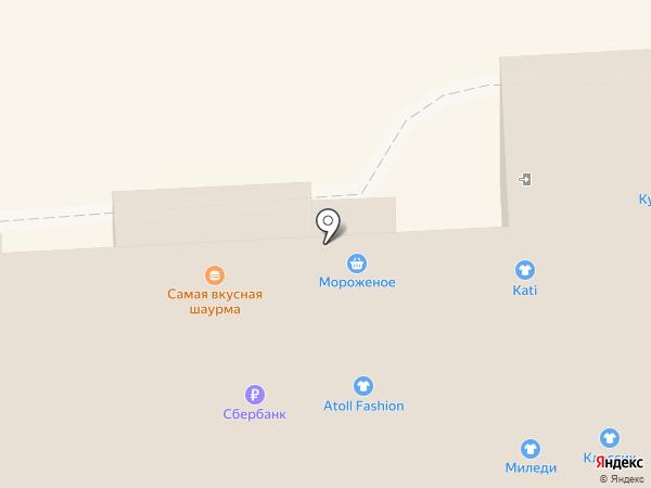 Магазин яиц на карте Тулы