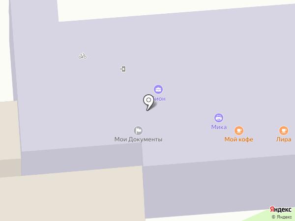 Мои документы на карте Видного
