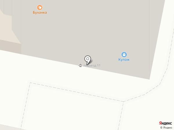 Строительный магазин на карте Видного
