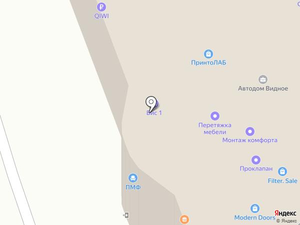 ИдаФинанс на карте Видного