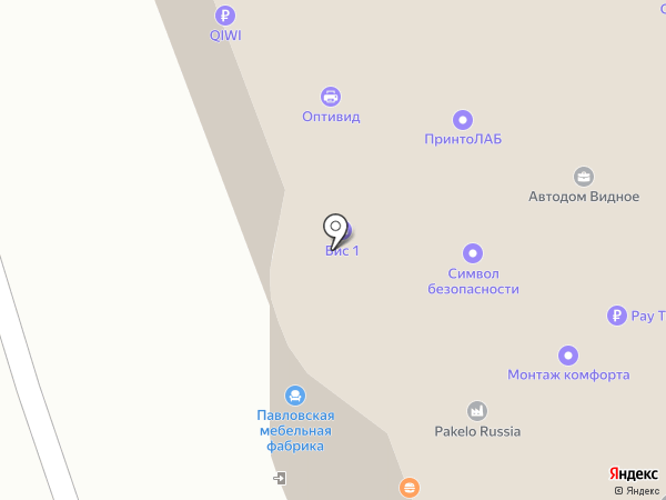 Кантемир Групп Строй на карте Видного