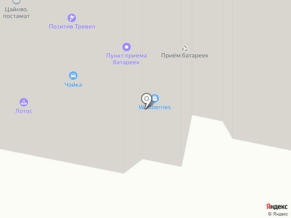 Краски Жизни на карте Видного