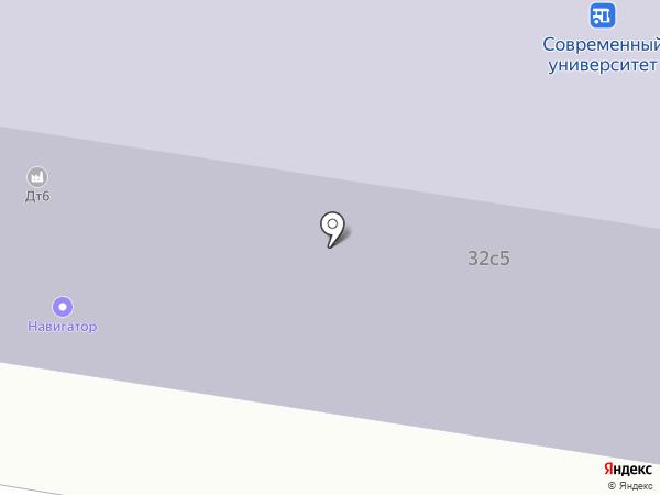 Нотариус Гончарова Ю.В. на карте Москвы