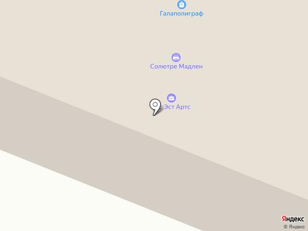 MC-Bauchemie на карте Москвы
