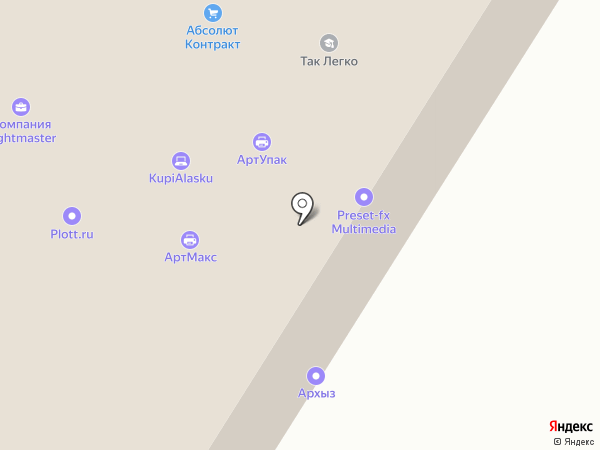 АЛ Транс на карте Москвы
