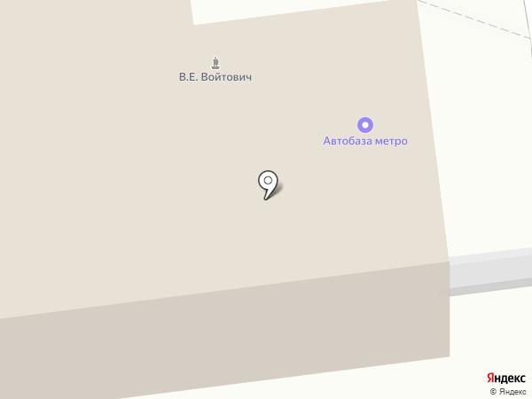 МостКапСтрой на карте Москвы
