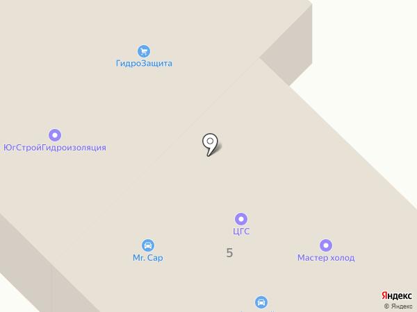 Автолидер на карте Новороссийска