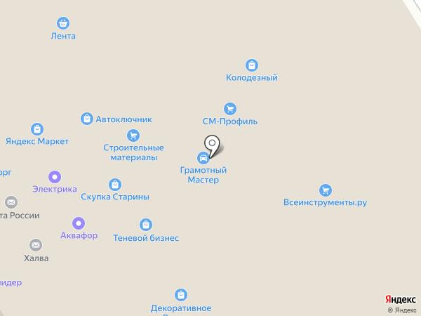 ВсеИнструменты.ру на карте Москвы