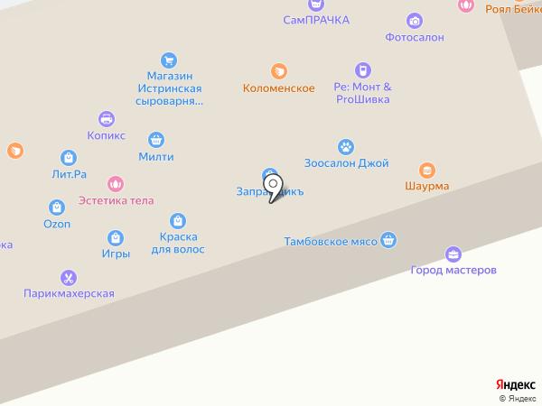 Снежана на карте Москвы