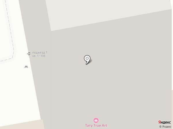 Платежный терминал, Сбербанк России на карте Москвы