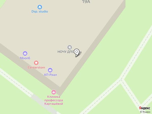 Apreal на карте Москвы