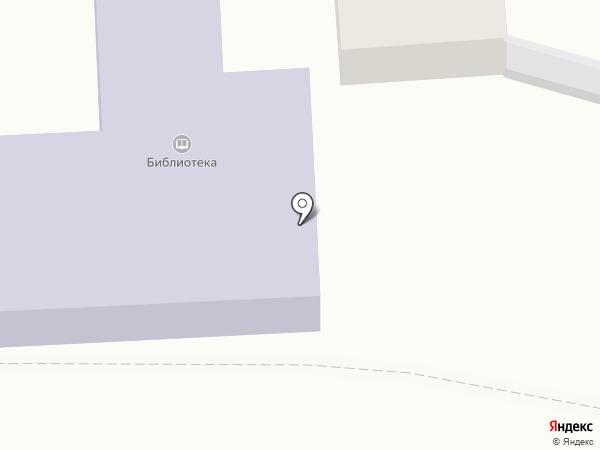Библиотека №12 на карте Домодедово