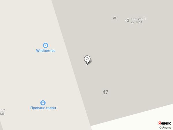 Семейный психолог Елена Громова на карте Москвы