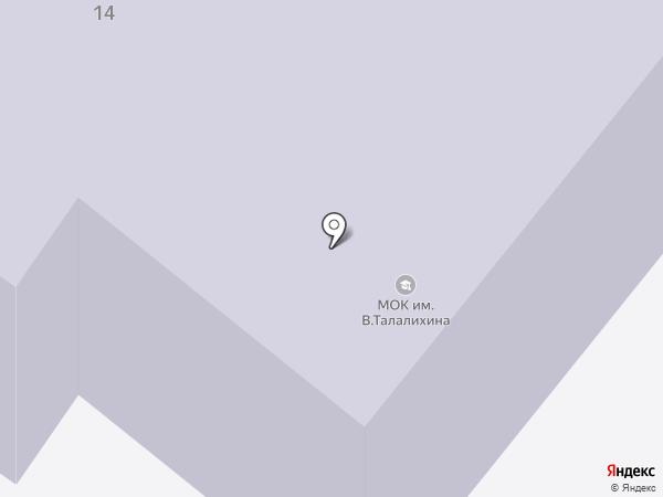 Синергия на карте Москвы