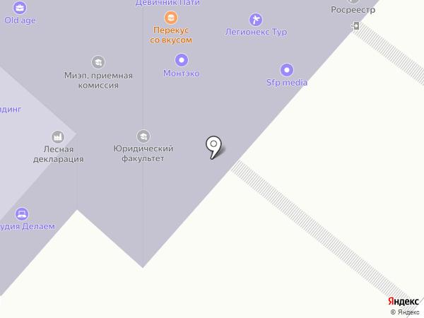 Федеральная служба государственной регистрации, кадастра и картографии РФ на карте Москвы
