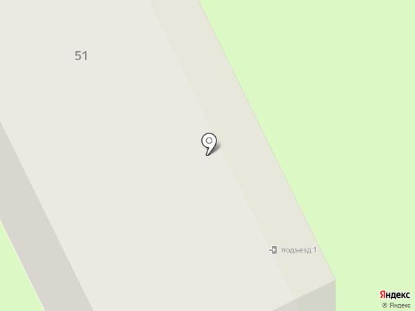 Цитадель на карте Видного