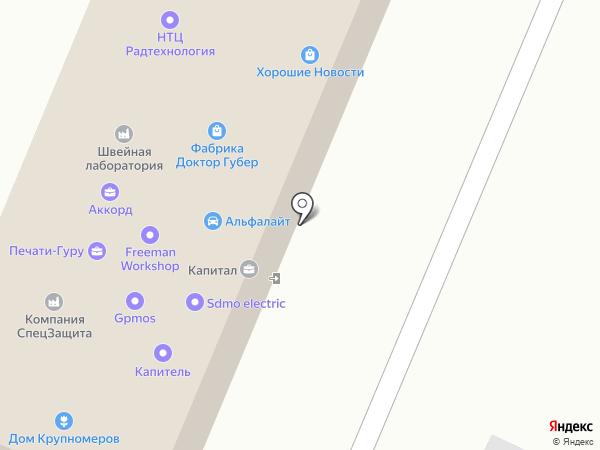 КрупаОпт на карте Москвы