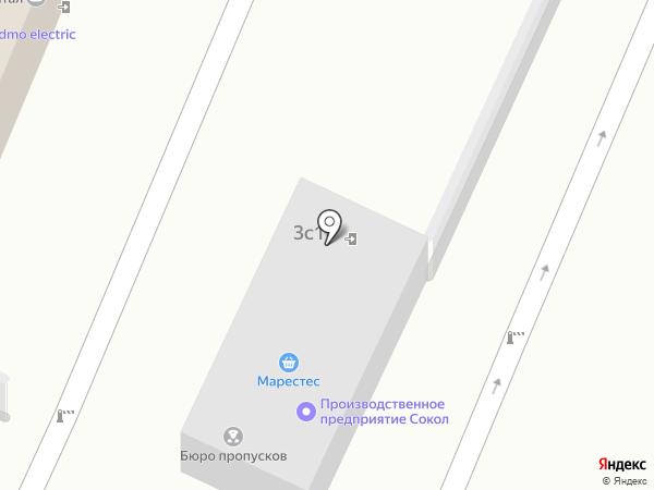 Платежный терминал, Банк Югра, ПАО на карте Москвы