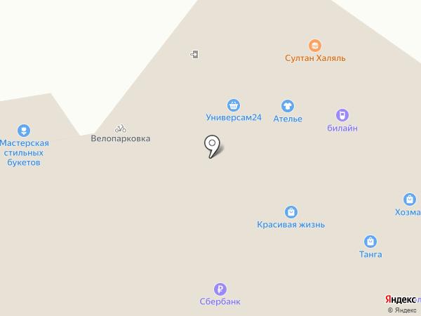 OnStage на карте Москвы