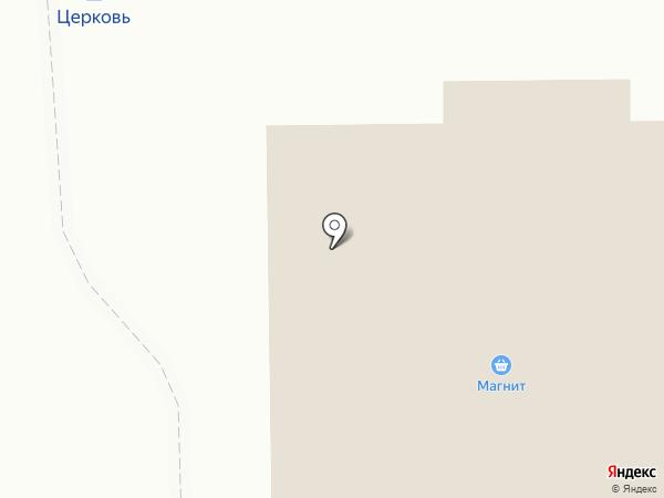 Супермаркет на карте Домодедово