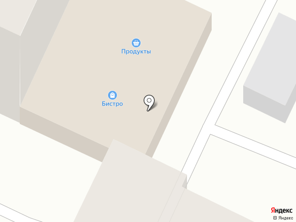Бир хаус на карте Видного