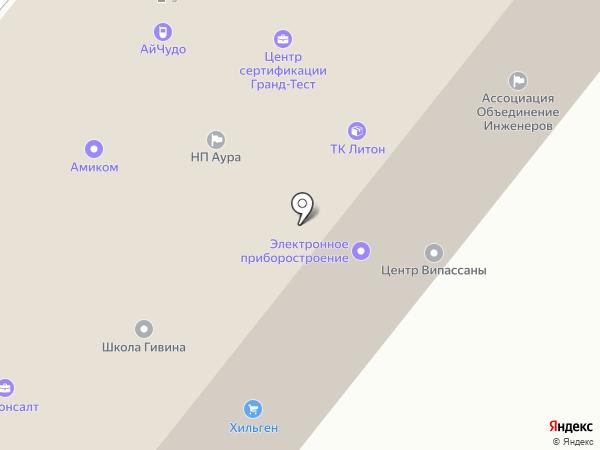 Атриум-Дизайн на карте Москвы