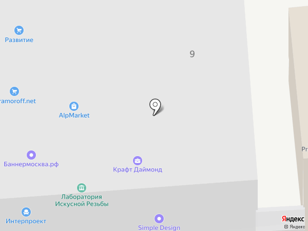 ЮмПромМонтаж на карте Москвы