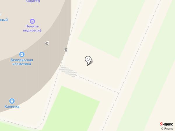Учебно-спортивный подготовительный центр на карте Видного