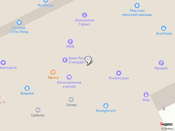 Авантаж-Сва на карте Видного
