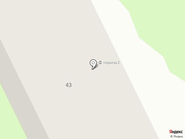 Водяной на карте Видного
