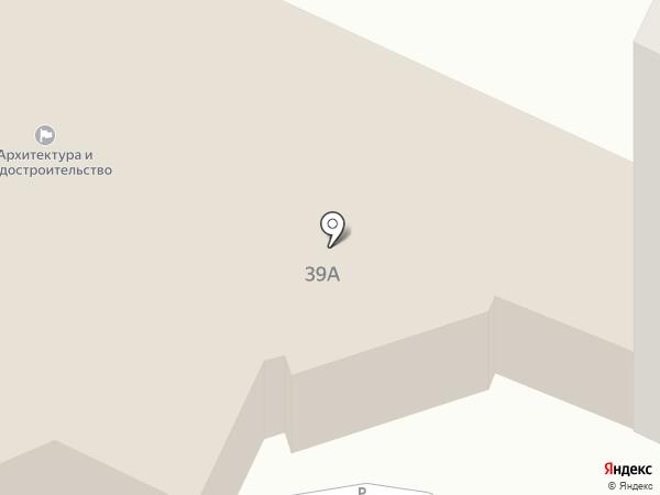 Архитектура и Градостроительство на карте Видного