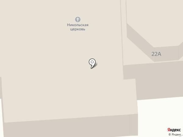 Храм Святителя Николая в Домодедово на карте Домодедово