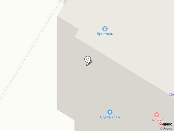 Бристоль на карте Мытищ
